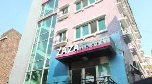 ZaZa Backpackers Hostel