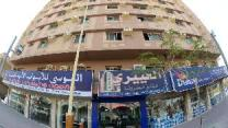 Al Eairy Apartments Dammam 1