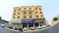 Al Eairy Apartments Dammam 3