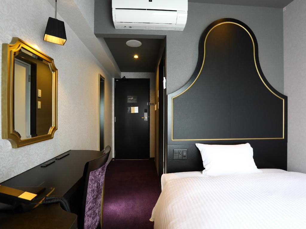 Small Double Room A - Non-Smoking - Bed Hotel Wing International Select Osaka Umeda