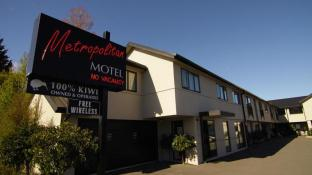 Metropolitan Executive Motel on Riccarton
