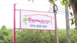 Ozone Resort & Pool Villa