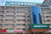 GreenTree Inn Yantai South Street