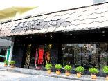 Guilin Elan Hotel Zhongshan Road