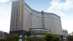 Optics Valley Kingdom Plaza Hotel Wuhan