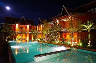 Onederz Khmer House