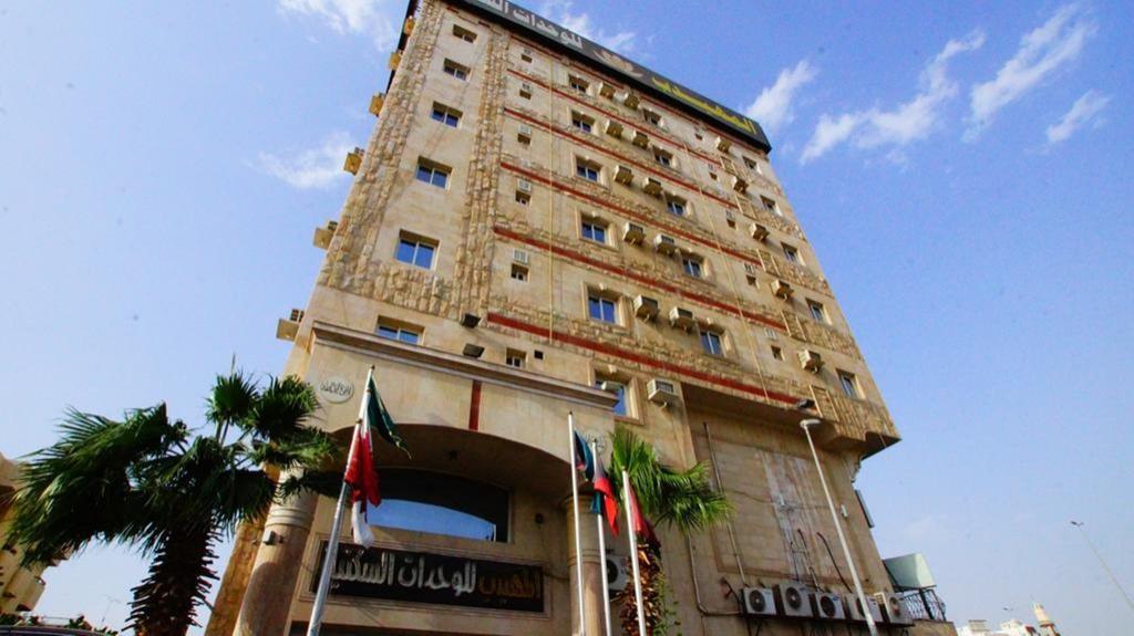 bad5134e2 شقة فندقية مهيدب سيكستي (Muhaideb Sixty Hotel Apartment) في ...