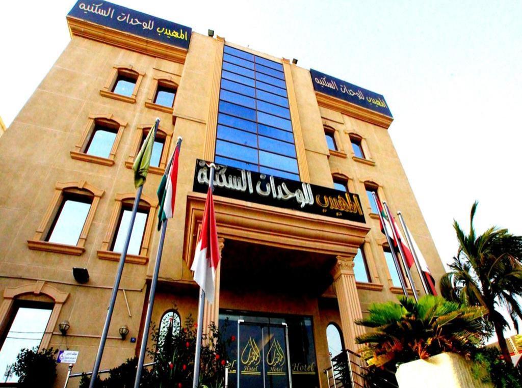 f912b5bbc المهيدب الحمرا (Almuhaidb Alhamra) جدة حجز رخيص فوري مع اجودا