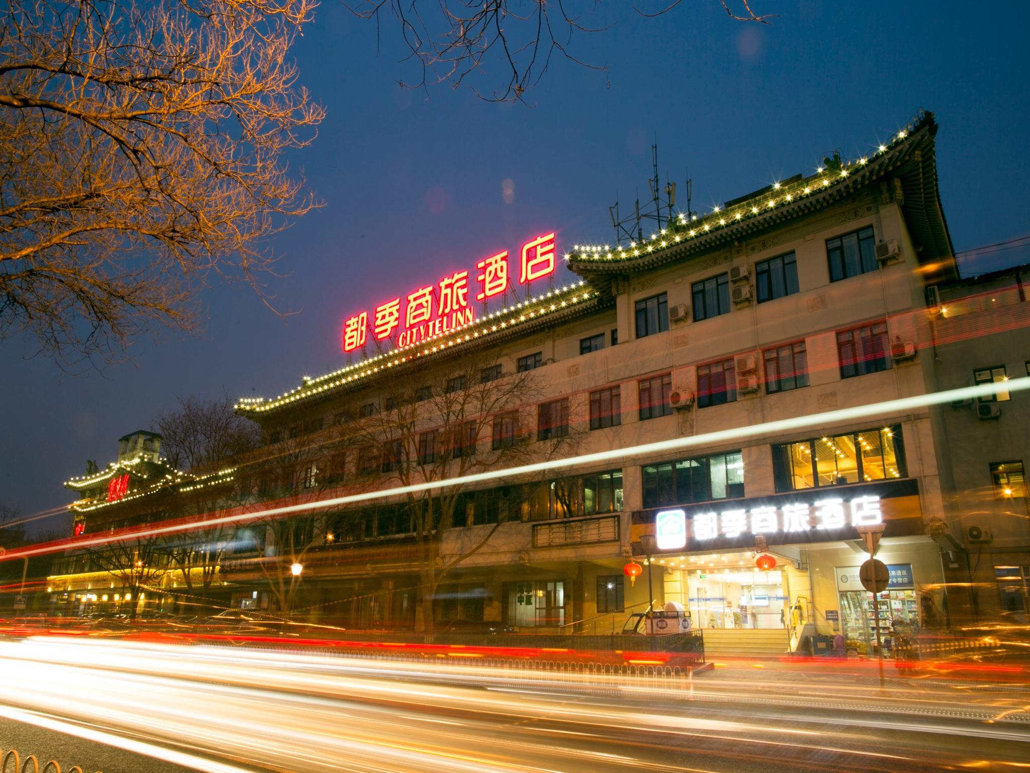 citytel inn in beijing room deals photos reviews rh agoda com
