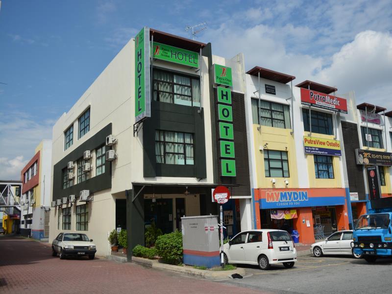 putra one avenue hotel in kuala lumpur room deals photos reviews rh agoda com
