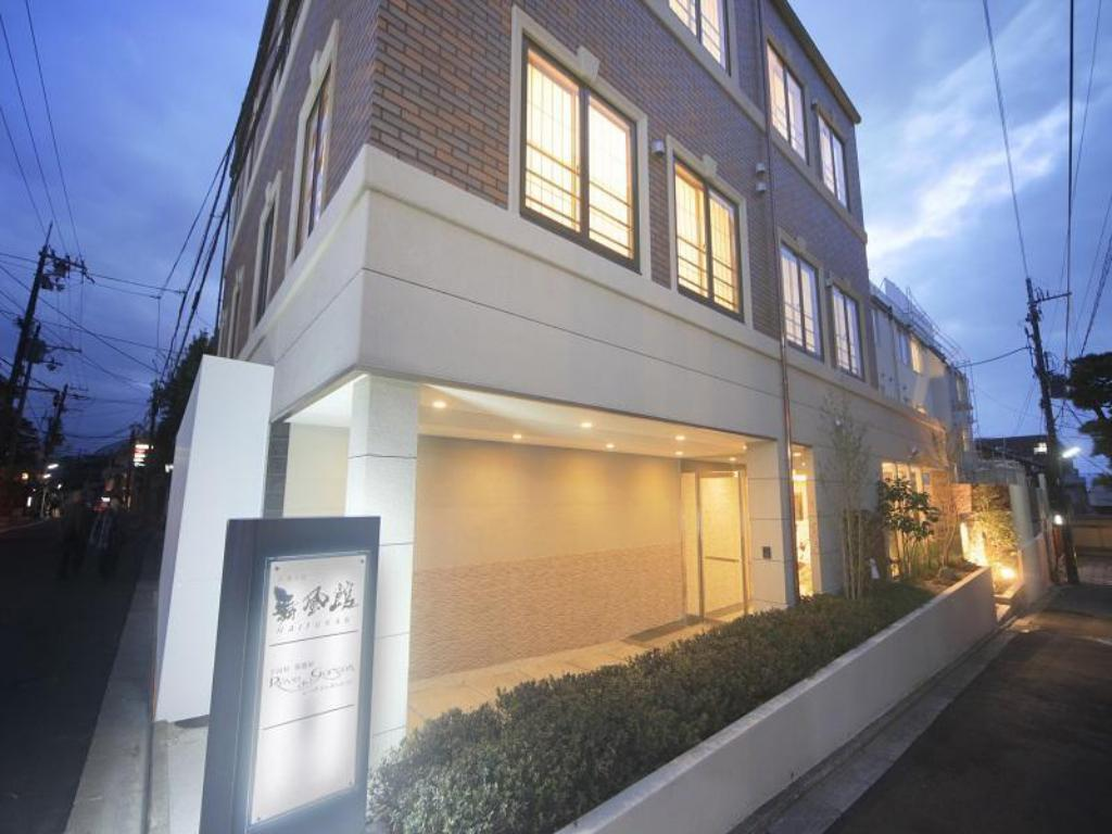 More about Gion Maifukan Hotel