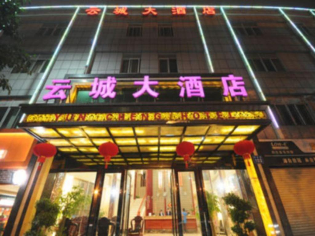 7 Days Inn Guangzhou Fang Cun Branch Baiyun District Sanyuanli Map And Hotels In Baiyun District