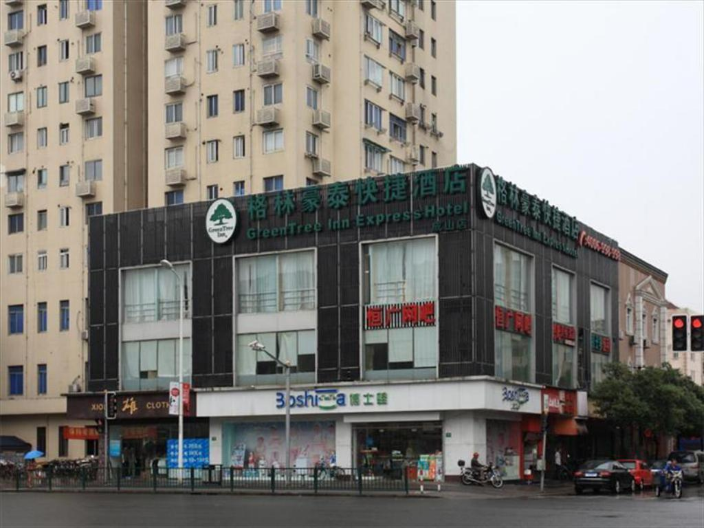 Повече за GreenTree Inn Shanghai Dongming Road Subway Station Hotel