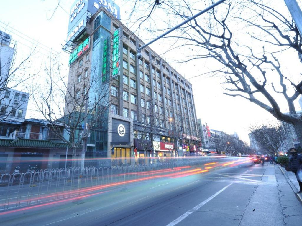 Das Greentree Inn Shanghai Jingan District Daning
