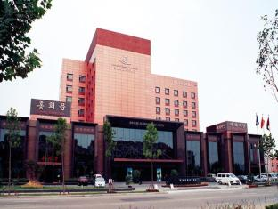 Qingdao Danube International Hotel
