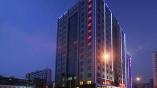 Beijing Ruyi Business Hotel
