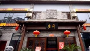 Chinese Culture Holiday Hotel Wangfujing