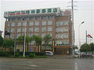 GreenTree Inn Taizhou East Meilan Road Wanda Square Business Hotel