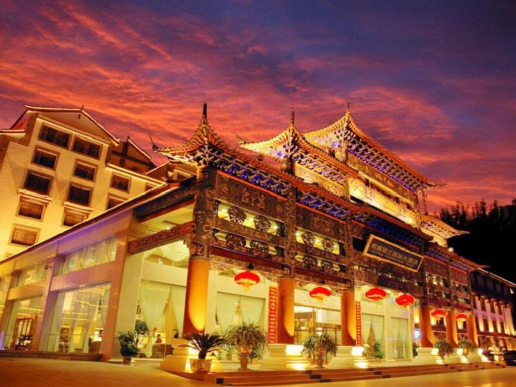 فندق ليجيانج إنترناشونال (Lijiang International Hotel)