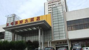 Qingdao Eastern Light International Hotel