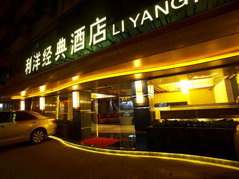 hotels near baiyun dadao bei subway station guangzhou best hotel rh agoda com