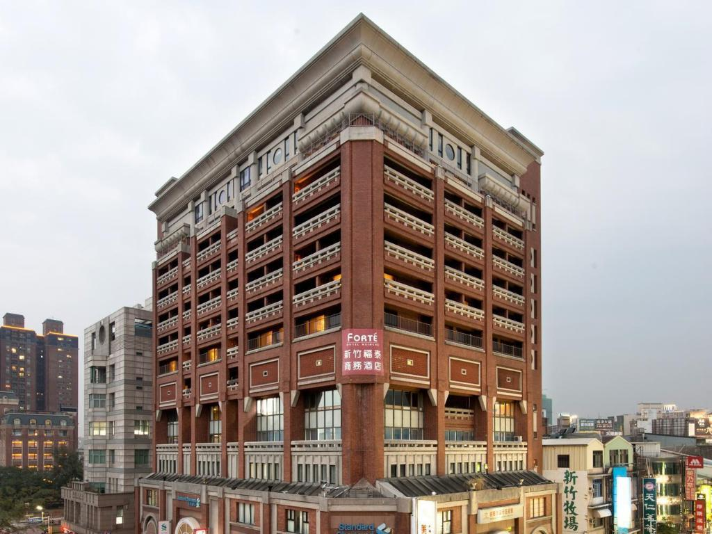 More about Forte Hotel Hsinchu