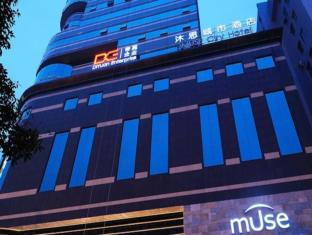 Muse City Hotel Fuzhou