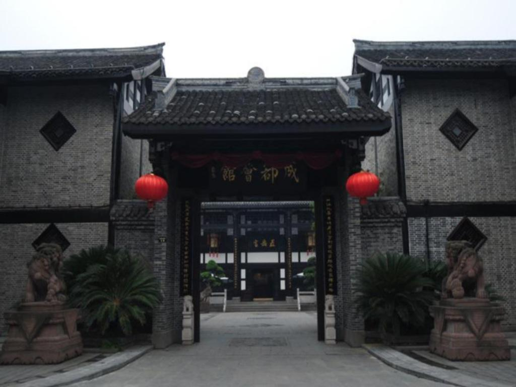 More about Chengdu Academy