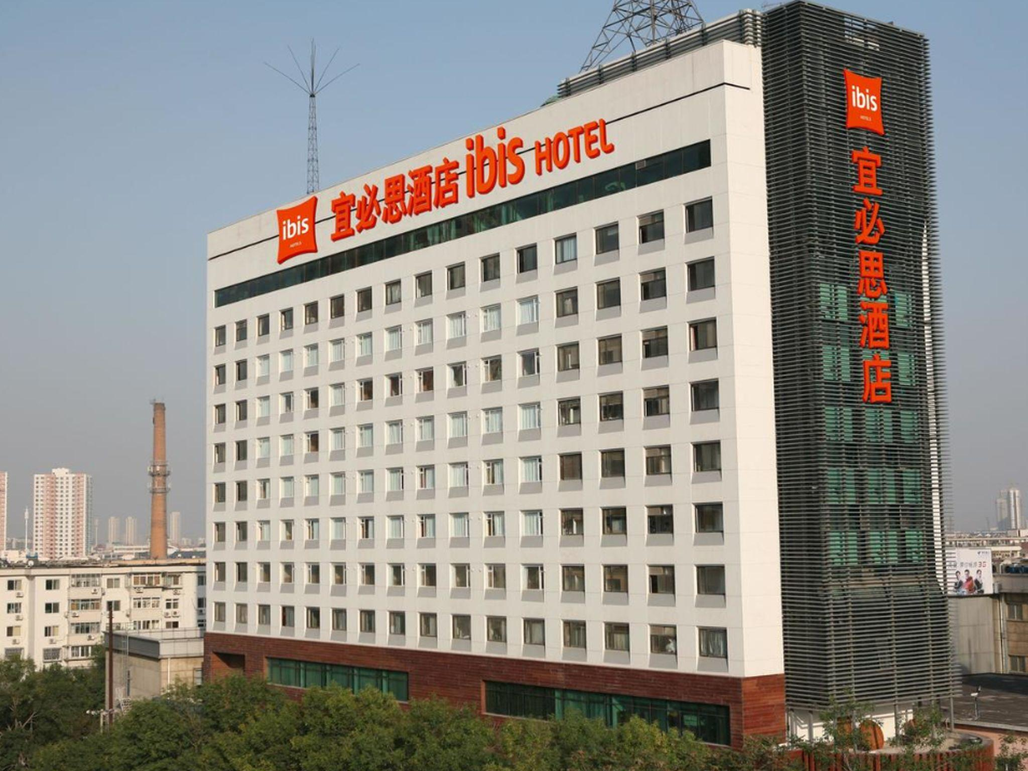tianjin municipality province hotels best rates for hotels in rh agoda com