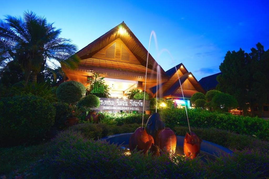 Rimchan Resort Hotel in Chiang Rai - Room Deals, Photos