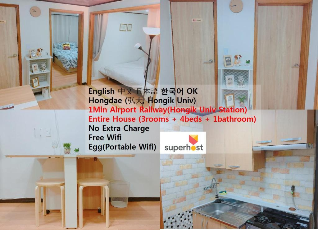 Brand New Interior 3room 4bed 2min Hongdae Stn