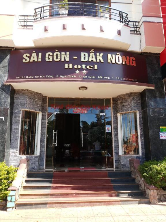 Entrance Sai Gon Dak Nong