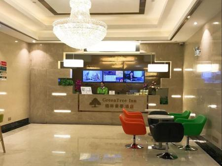 Лоби GreenTree Inn Shanghai Qipu Road Tiantong Road Subway Station Express Hotel