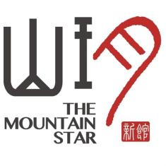 The Mountain Star