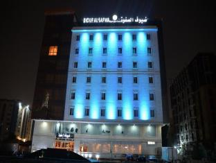 Diouf Alsafwa Hotel
