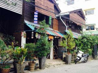 Basar Guest House
