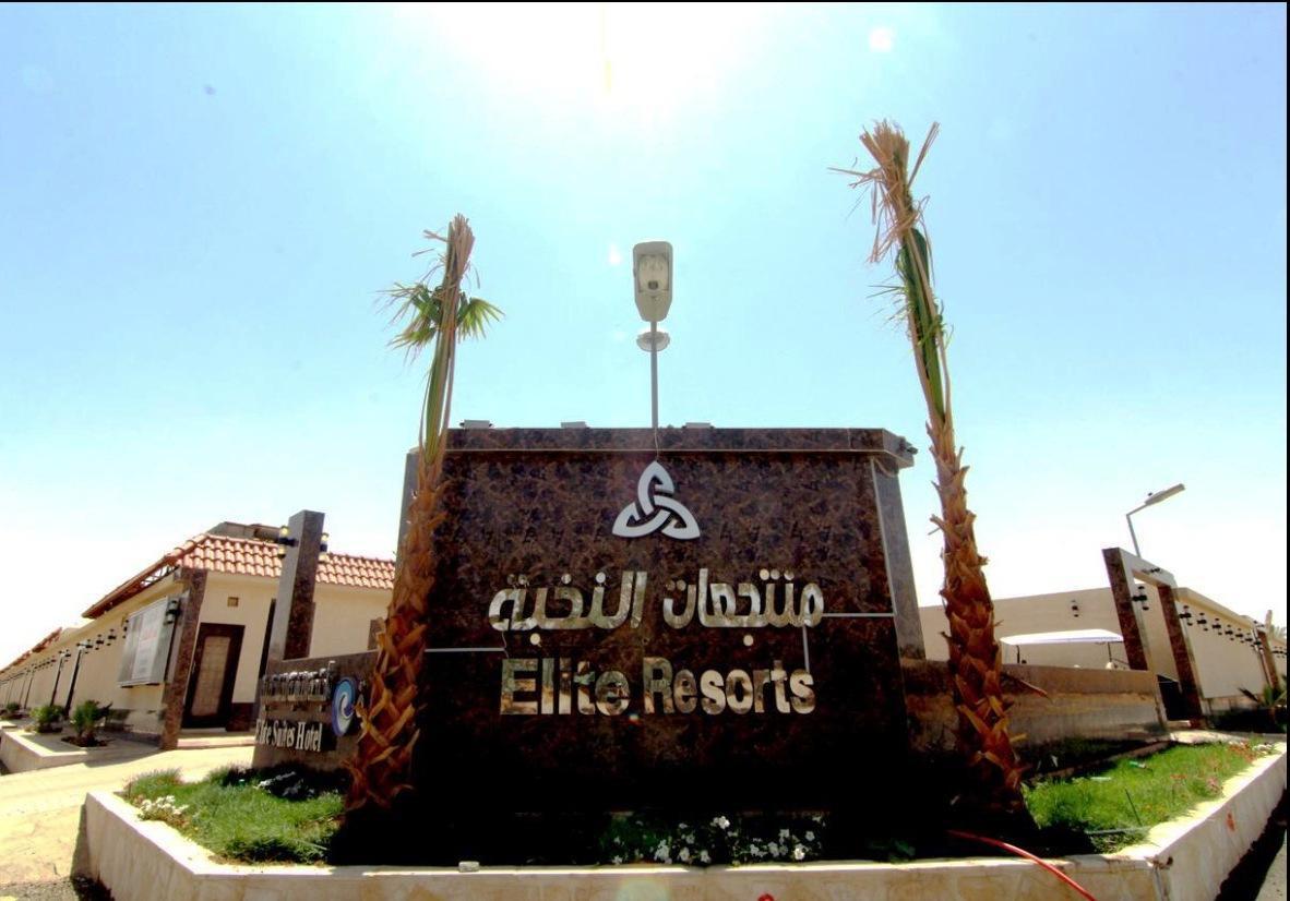 elite suites al hamra room deals reviews photos jeddah saudi rh agoda com