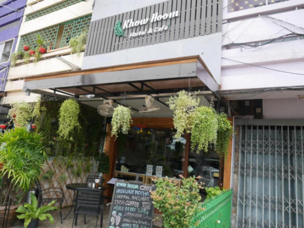 Khow Hoom Hostel and Cafe