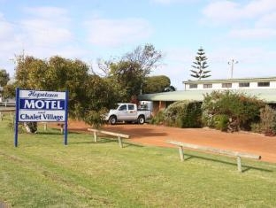 Hopetoun Motel and Chalet Village