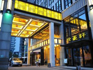 Wealthy Hotel Suzhou