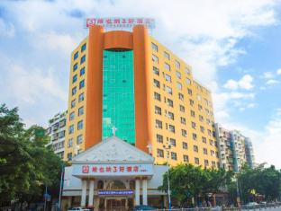 Vienna 3 Best Hotel Chaozhou Ancient City Branch