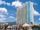 Vienna Hotel Shaoguan Wulingting Branch
