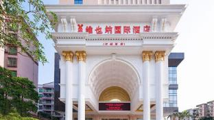 Vienna International Hotel Yangjiang Jiangcheng District Government Brach