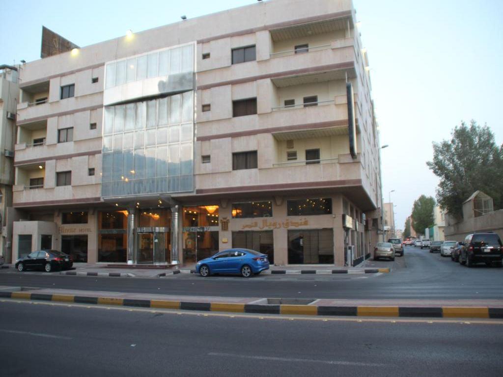 Royal Al Naser Hotel in Al-Khobar - Room Deals, Photos & Reviews