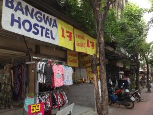 Pay As you Can (Bang Wa Hostel)