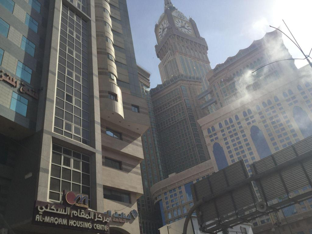Al Maqam Housing Center