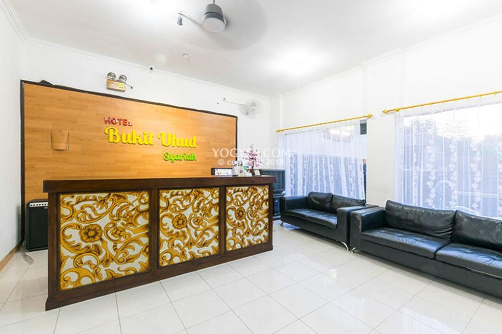Hotel bukit uhud yogyakarta indonesia room deals reviews & photos