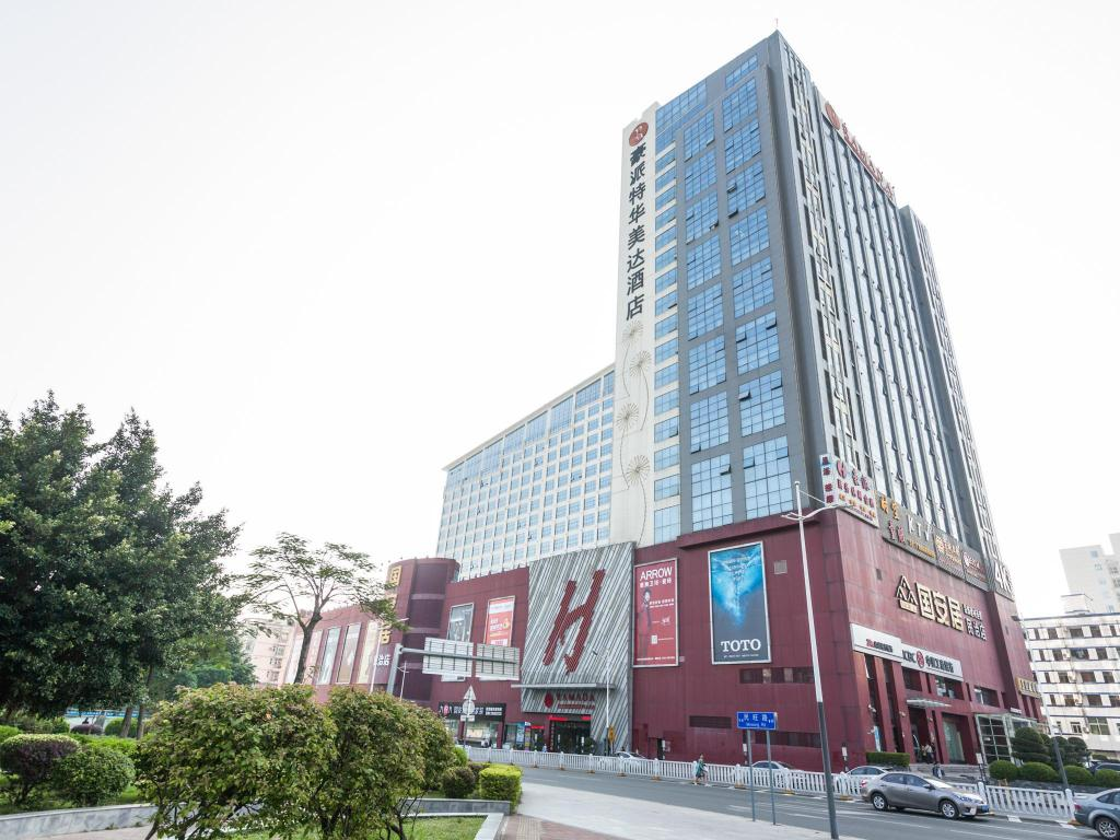 More about Ramada Plaza Shenzhen