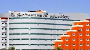Rest Inn Hotel Suites Hail