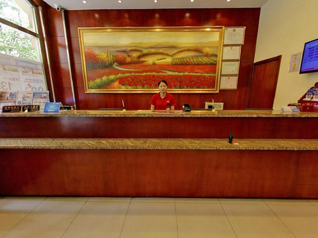 Reception Hanting Hotel Shanghai South Railway Station Luoxiang Road Branch